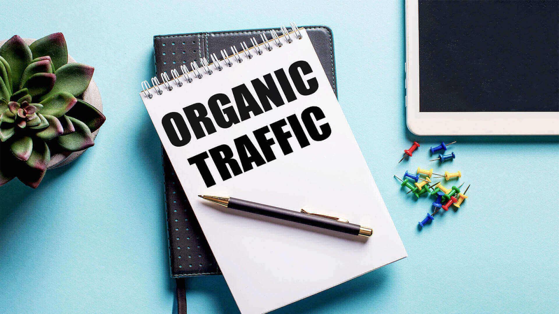 ¿Cómo aumentar su tráfico orgánico?